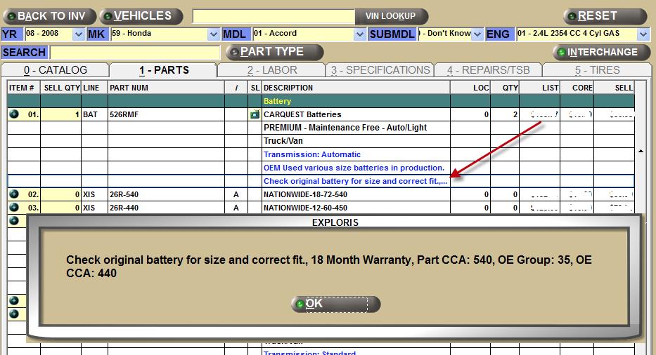 free auto parts interchange software